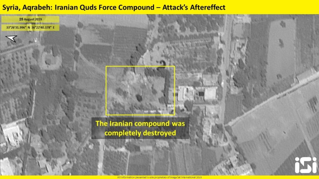 Israel Bombs Quds Force In Syria